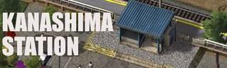 kanashima.jpg