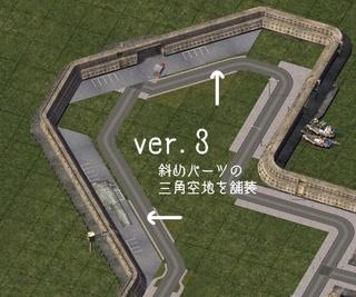 seawall01-f.jpg
