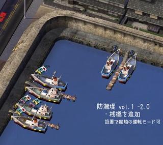 seawall01-e.jpg