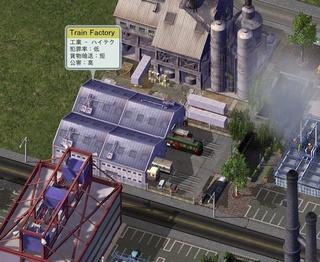 trainFactory01.jpg