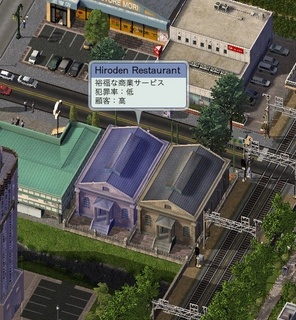 NOB-Sendamachi_GLR_CS.jpg