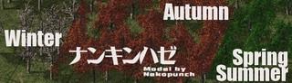Neko-Nankin.jpg