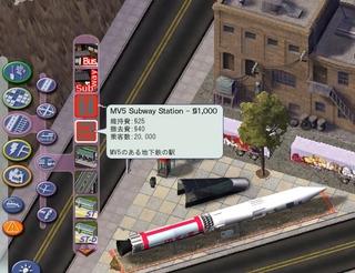 Subway004.jpg