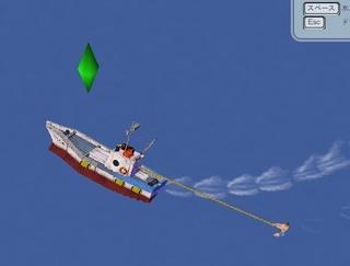 uki_FishingBoat02.jpg