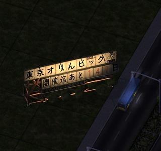 uki_TOCB02.jpg